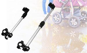Extendable Stroller Umbrella Bracket from Yazoom