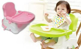 Infant Meal Chair from Yazoom